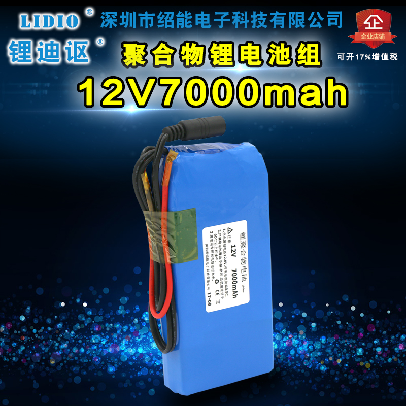 12V 7000mah polymer lithium battery motor UPS inverter power supply for medical equipmentgps headphone MP3