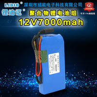 12V 7000mah polymer lithium battery motor UPS inverter power supply for medical equipmentgps headphone MP3
