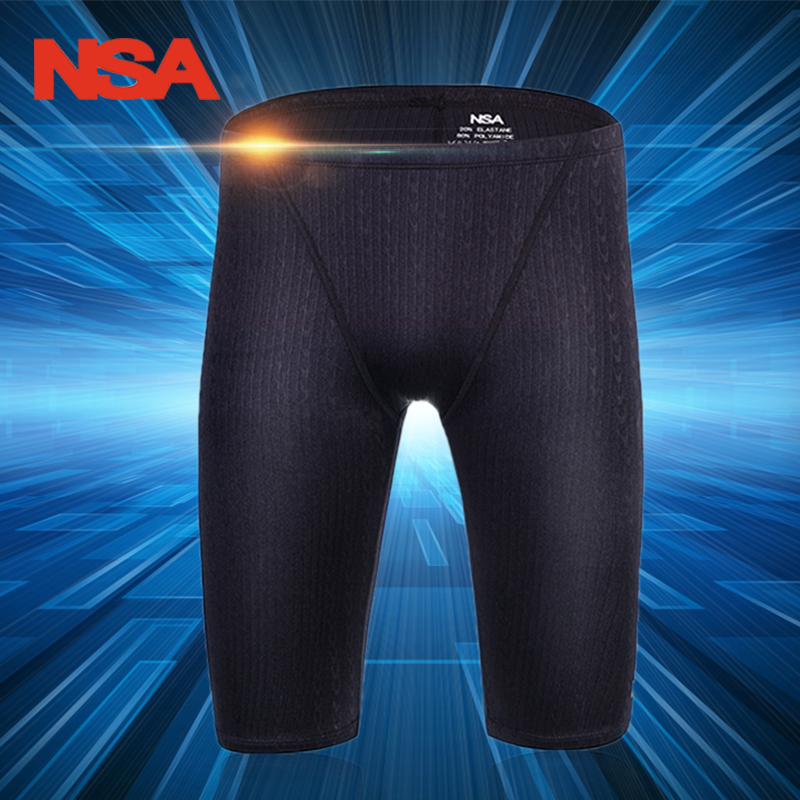 NSA Arena Swimwear Men Swimsuit Trunk sharkskin professional swimming jammer trunks competition trainning swimsuit 3011ZV