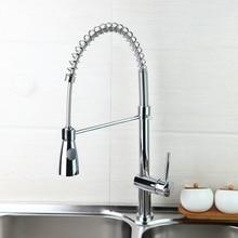 Ouboni лучшее качество твердая латунь водопроводный кран полированный хром смеситель для кухни Поворотный & Pull Down Носик сосуд раковина смеситель