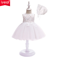 Baby Girl Dress With Hat for 0-24M 1 Year Baby Girls Birthday Dresses for Infant Petals Tulle Vestido Party Princess Dress lush lace baby girl dress 3m 24m 1 year baby girls birthday dresses infant toddler girl vestido wedding party princess dress