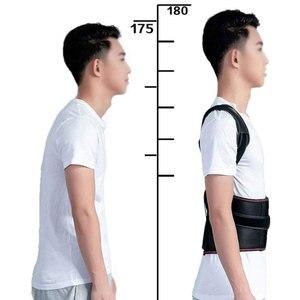 Image 2 - 1Pcs Comfort 자세 교정기 Back Support Brace 자세를 개선하고 허리 통증에 대한 요추지지 제공