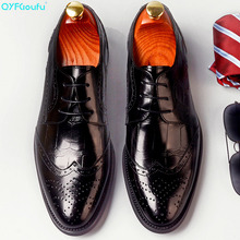 Plain Genuine Leather Handmade Dress Shoes For Men luxury italian formal brogue shoes Flat high quality oxford shoes new high quality tassel men oxford shoes genuine leather luxury italian brand brogue vintage men s dress shoes black and brown