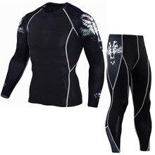 Высококачественные компрессионные мужские спортивные костюмы Quick Dry для бега Одежда Спортивные