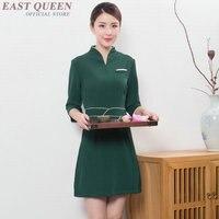 Massage uniform thai beauty salon beautiful uniforms clothing waitress clinical nurse scrubs uniform designs KK2026 H