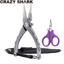 CrazyShark Aluminium Fishing Pliers Multifunctiona Split Ring Cutters Hook Remover Scissors Line Cutter Tools