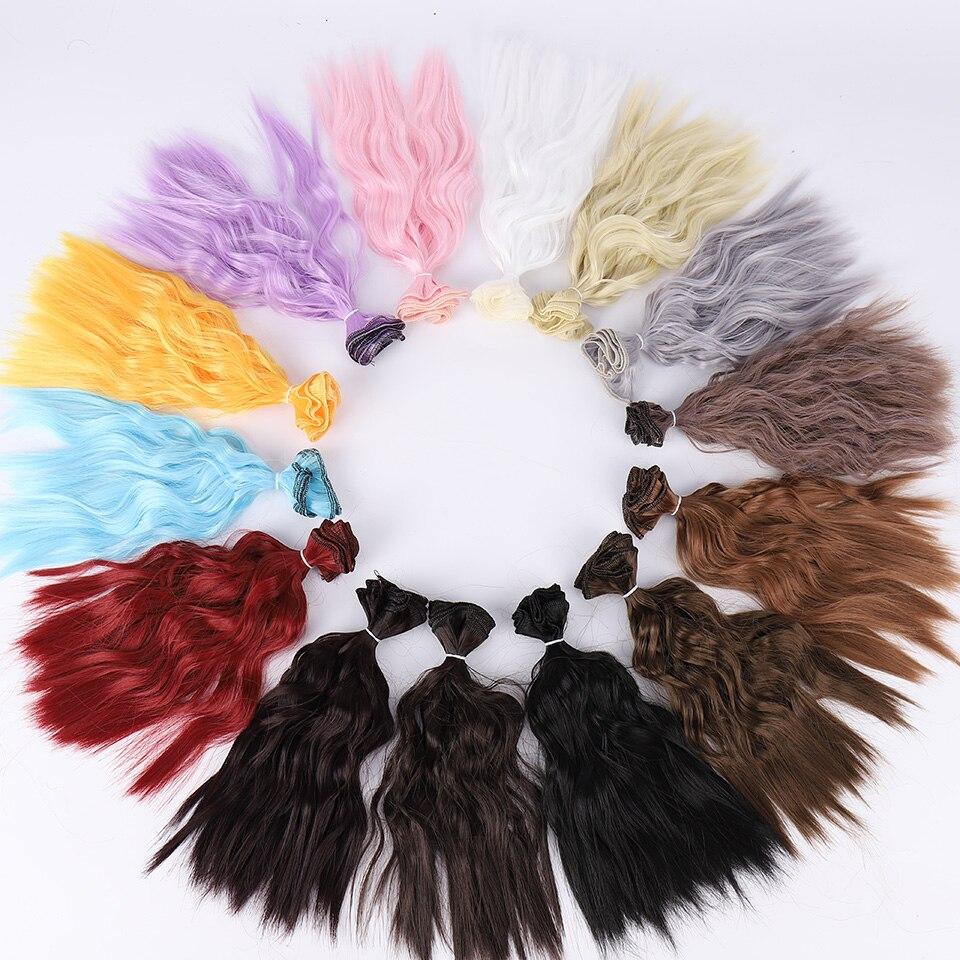 Bybrana 25cm*100cm Long Curly Hair High Temperature Fiber BJD SD DIY Wigs for Dolls