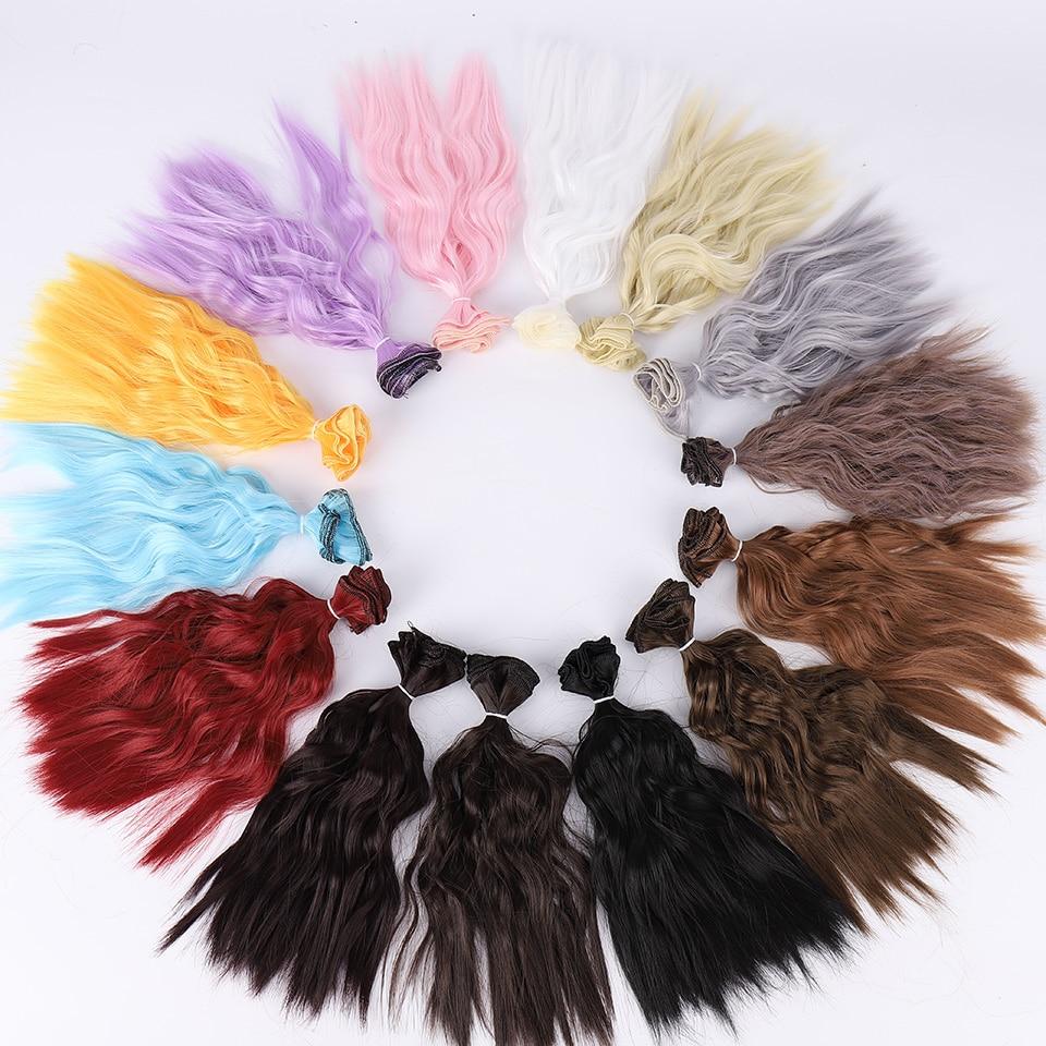 Bybrana 25cm*100cm Long Curly Hair High Temperature Fiber BJD SD Wigs DIY Wig For Dolls Free Shipping