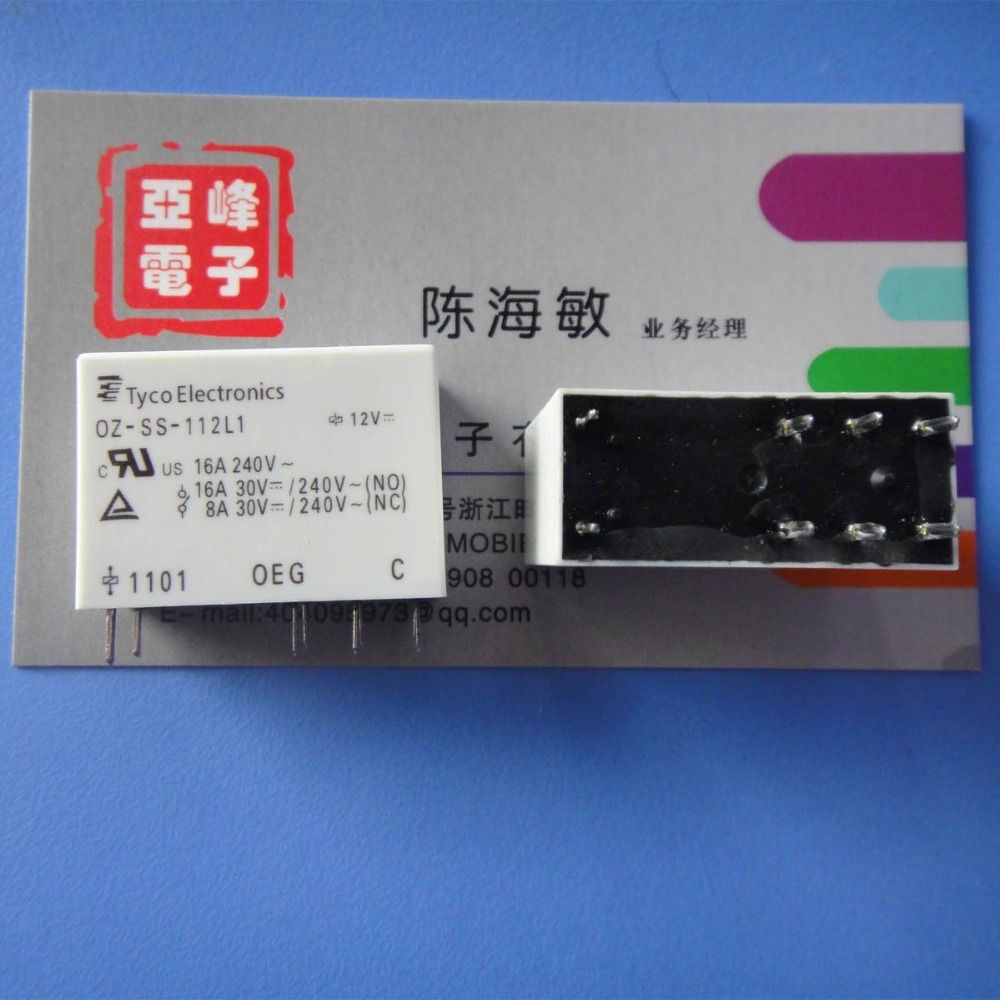 OZ-SS-112L1 12V 12VDC 16A 240VAC DIP-8 100% new original power relay lm311 lm311p lm311n dip 8