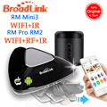 Broadlink rm2 rm pro min3universal controlador inteligente, automatización del hogar inteligente, wifi + ir + rf interruptor de control remoto para ios android