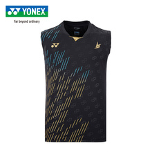 New Arrival Yonex Yy Badminton Jersey Lin Dan Style Sports Breathable Sleeveless T-shirts For Men 10322ldcr