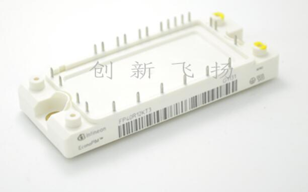 JINYUSHI FOR FP40R12KT3  IGBT Moudle 100% New Original in the stock| | |  - title=