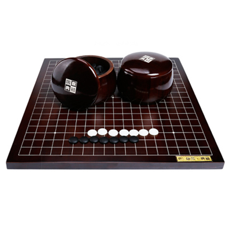 BSTFAMLY Go Chess 19 Road 361 Pcs New Yunzi Chinese Old Game of Go Weiqi International Checkers NO Folding Table Toy Gifts LB06 oh no gotta go