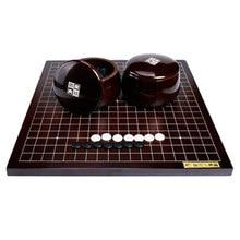 BSTFAMLY – jeu d'échecs 19 Road, 361 pièces, Yunzi, vieux jeu chinois de Go Weiqi, vérificateur International, pas de Table pliante, cadeaux, LB06