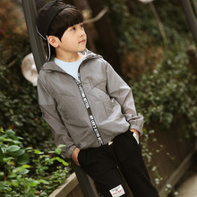 Boys' Suntan Proof Hooded Jacket