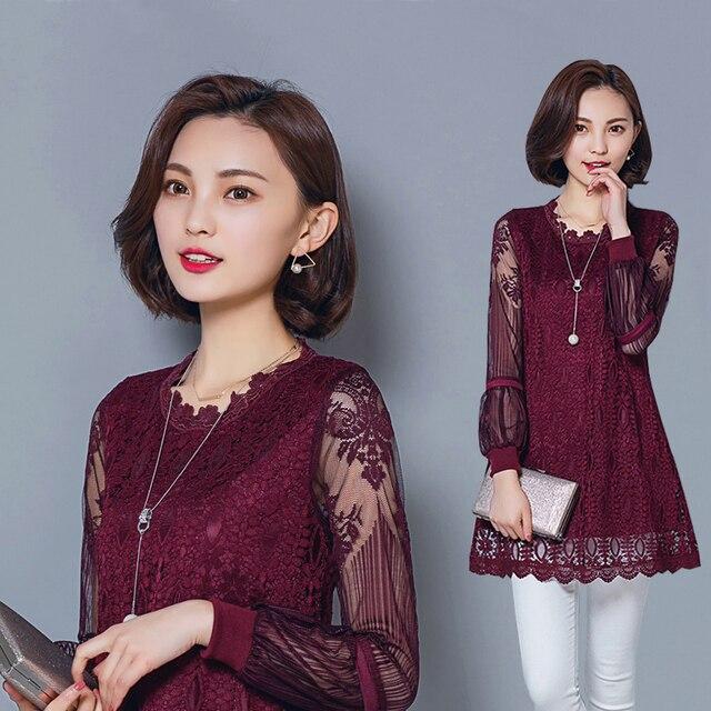 Groothandel gratis verzending canada 2017 nieuwe mode lente koreaanse vrouwen plus size mesh patchwork lantaarn mouwen kant shirt dress