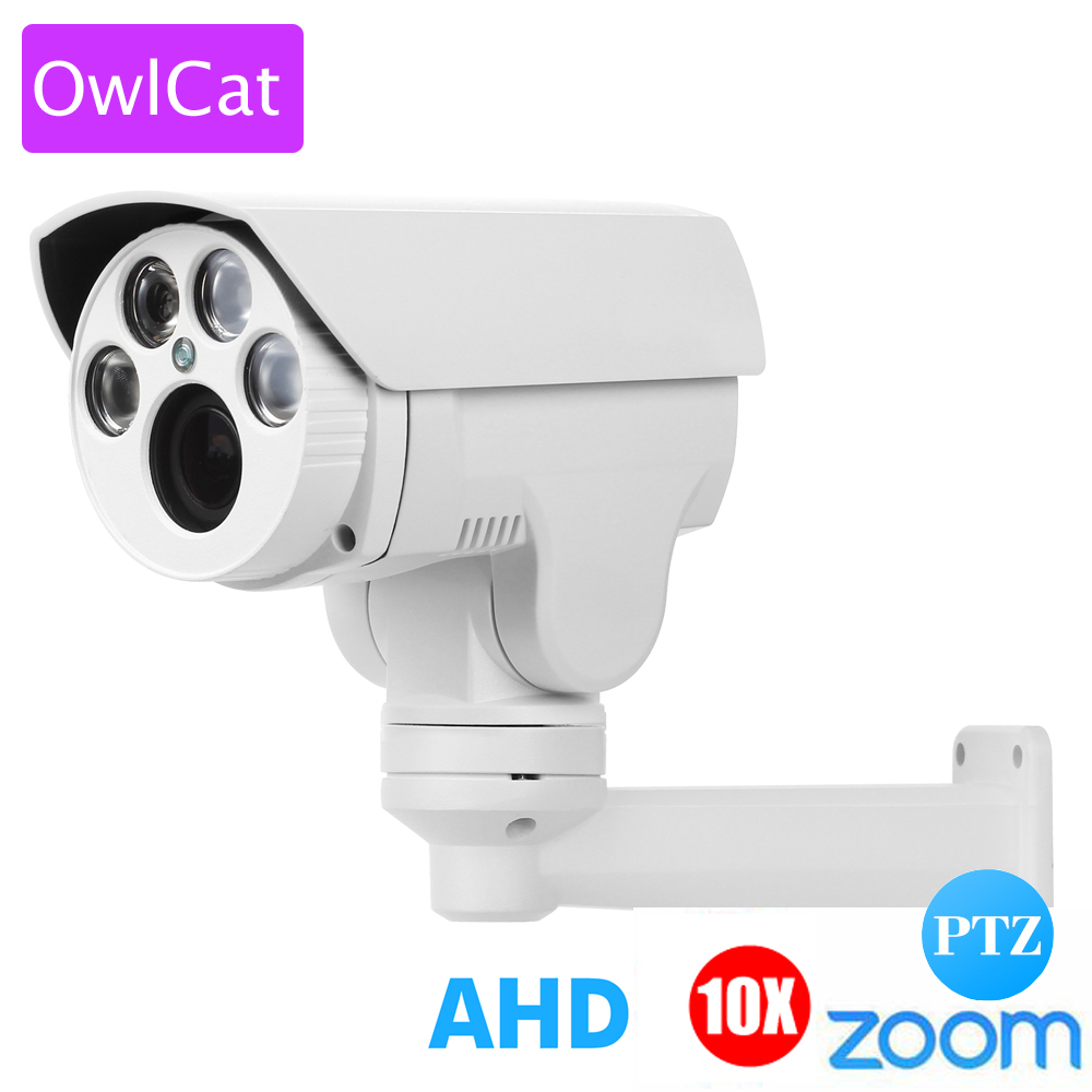OwlCat AHD Bullet Camera HD 1080P AHDH IR Outdoor 4X 10X Pan Tilt Zoom 2.8-12mm 5-50mm Autofocus Varifocal 2.0MP PTZ IR Camera