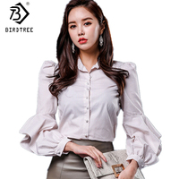 Korean 2018 Women Fashion Striped Pearl Buttons Long Sleeve Blouses OL Work Wear Fall Ruffles Patchwork