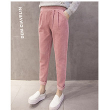 79bcdd4b957e8 DHIHKK Pink Harem Pants Winter Trousers Women 2018 Korean Style Vintage Casual  Loose Elastic Waist Corduroy