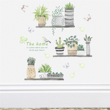 Cute Art Wall Stickers for Decoration