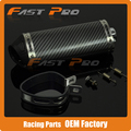38mm Carbon fiber Color Exhaust Muffler With Movable Silencer Mute Fit Motorcycle Scooter Dirt Pit Bike Scooter ATV KLX TTR SSR