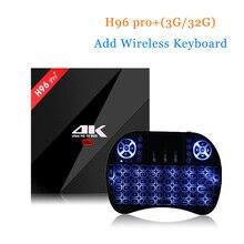 H96 Pro Plus Android TV Box 7.1 OS Amlogic S912 Восьмиядерный 3 г/32 г 2.4 г/5.8 ГГц Wi-Fi 4 К HDR BT4.1 HD медиаплеер с I8 Клавиатуры