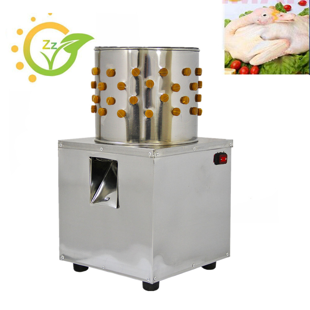 Commercail small mini Bird Poultry Plucker Plucking Machine Tool Poultry Epilator Multifunctional Defeathering Equipment