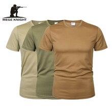 Mege 3 個/2 個男性迷彩、戦術的なtシャツ軍事半袖oをネック速乾性ジムtシャツカジュアル特大 4XL