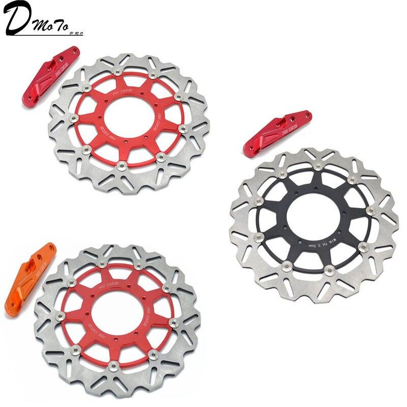 320 Flaoting Brake Disc Plate Rotor + Bracket for 4 Pot Caliper HF6 CR125 CR250 CRF250 CRF450 Supermoto320 Flaoting Brake Disc Plate Rotor + Bracket for 4 Pot Caliper HF6 CR125 CR250 CRF250 CRF450 Supermoto