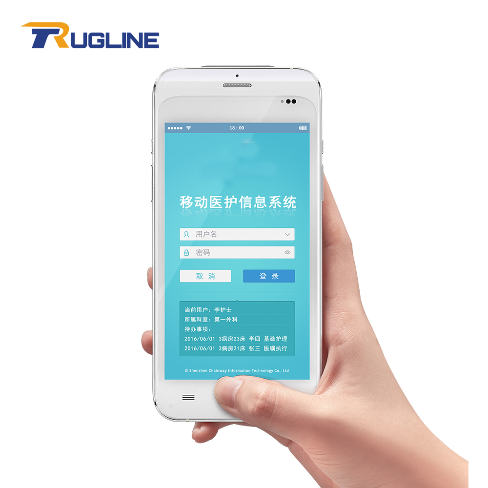 5 Inch Touch Screen Android 6 0 Healthcare Mobile Computer Barcode Scanner PDA With NFC Fingerprint