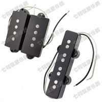 סט של 2 יחידות 4 מחרוזת בס צוואר טנדר טנדר וגשר עבור אביזרי גיטרה בס גיטרה