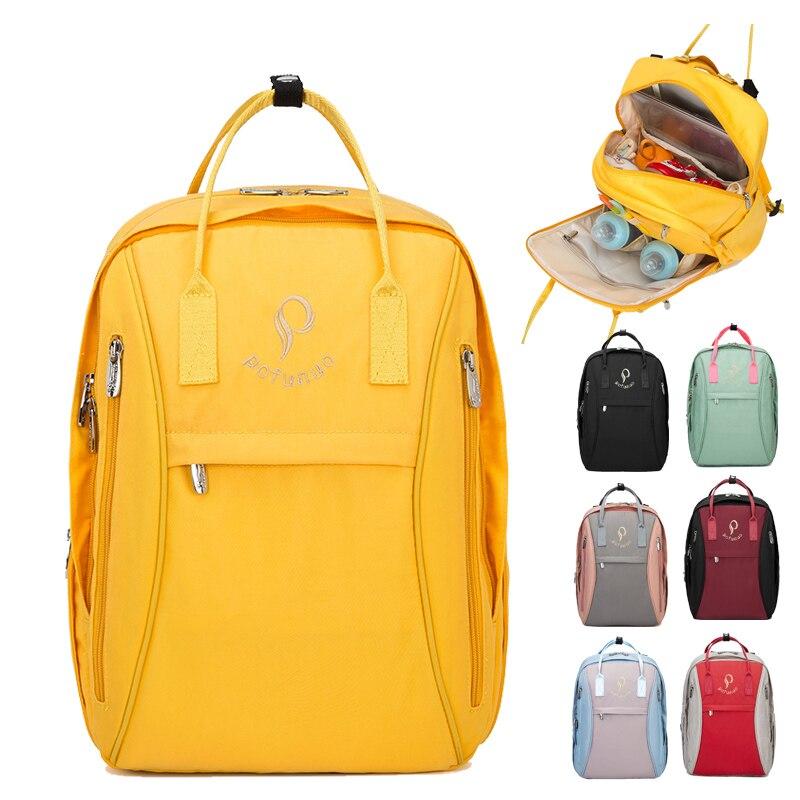 Сумка для подгузников, рюкзак, непромокаемая сумка для мам, Сумка для беременных, сумка для подгузников, сумка для мам, Curvilinear, модная сумка, Н...