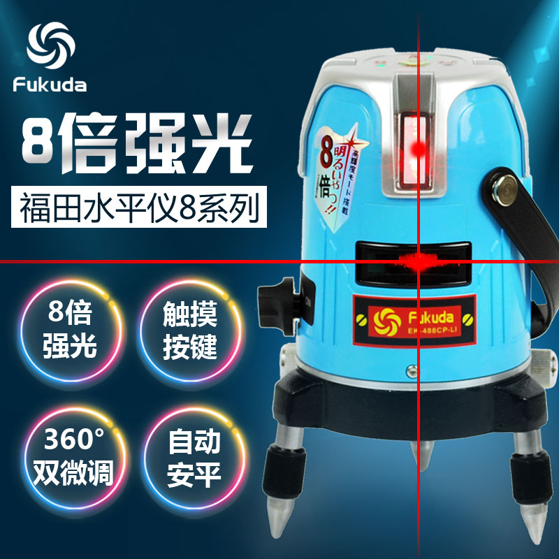Free shipping laser level 5 line  3 points 360 rotary laser leveler free shipping wholesales laser 2 line lase level marker mouse se sl2