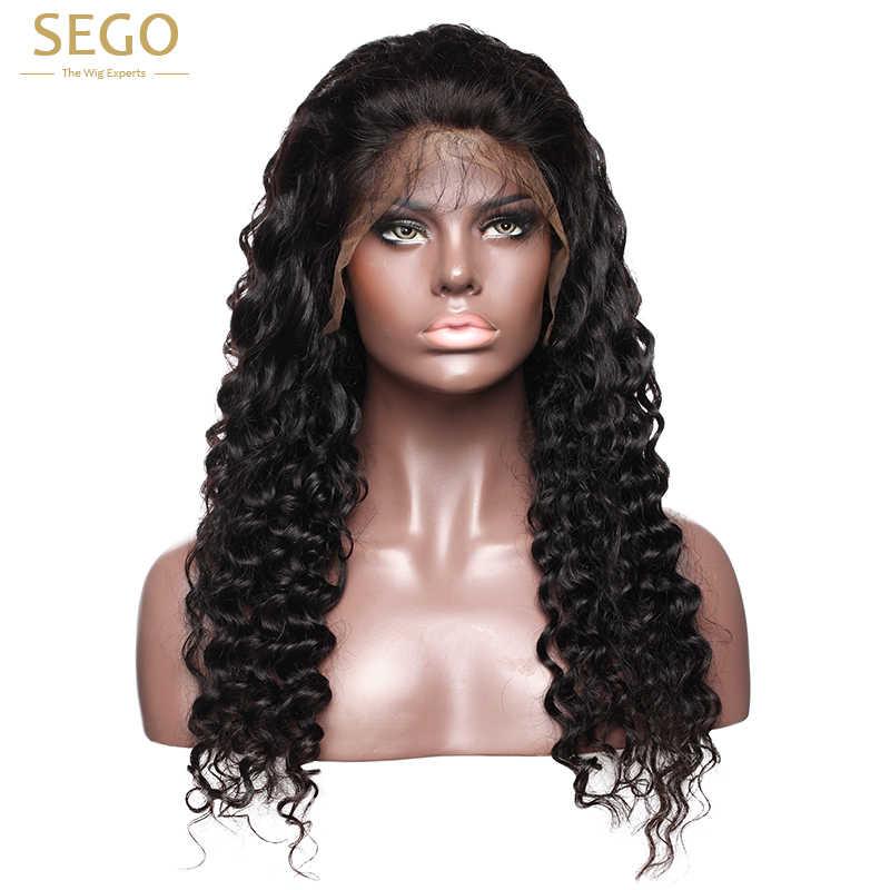 SEGO глубокая волна полный шнурок человеческих волос парики remy волос 8-24 дюймов 130% Плотность для черных женщин предварительно сорвал с волосами младенца естественного цвета