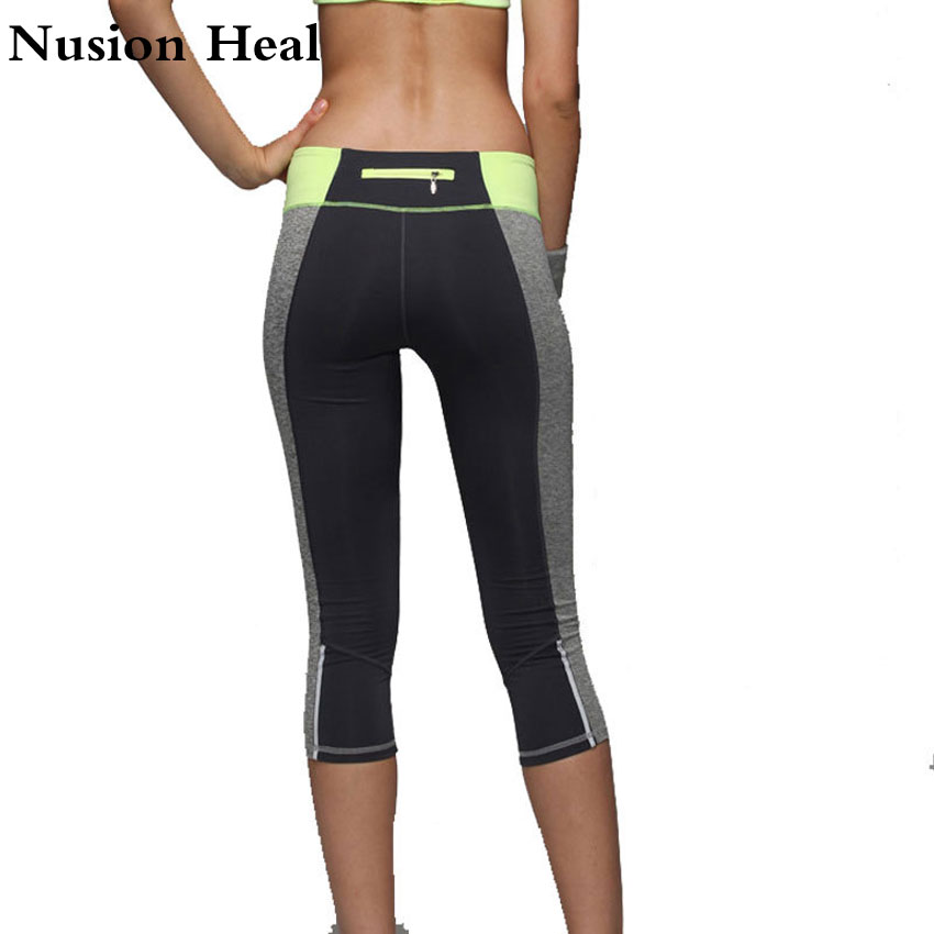 Nusion HEAL Women Yoga Pants High Quality Slim Running Fitness Leggings Elastic Sexy Compression Tights Breathable Sports Pants