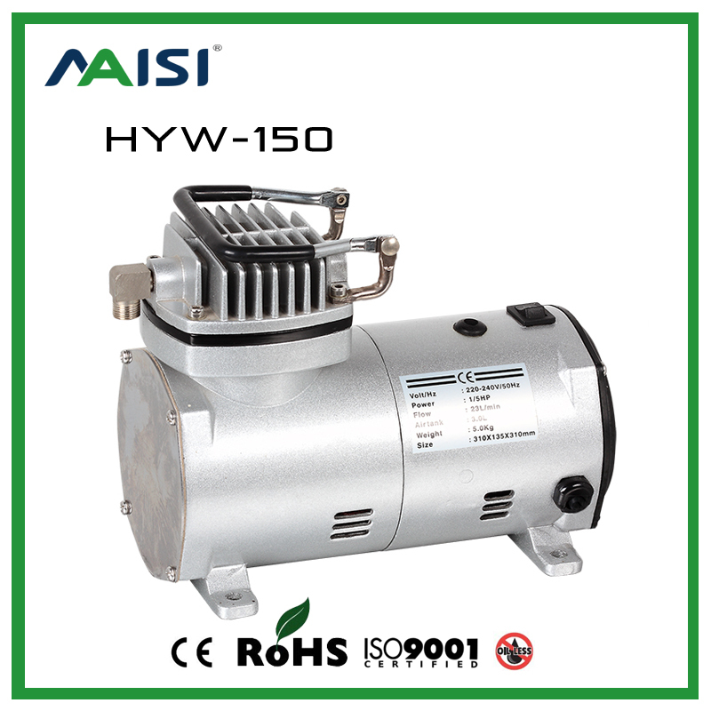 (HYW-150) 220V (AC) 23L/MIN 150 W mini piston vacuum pump(HYW-150) 220V (AC) 23L/MIN 150 W mini piston vacuum pump