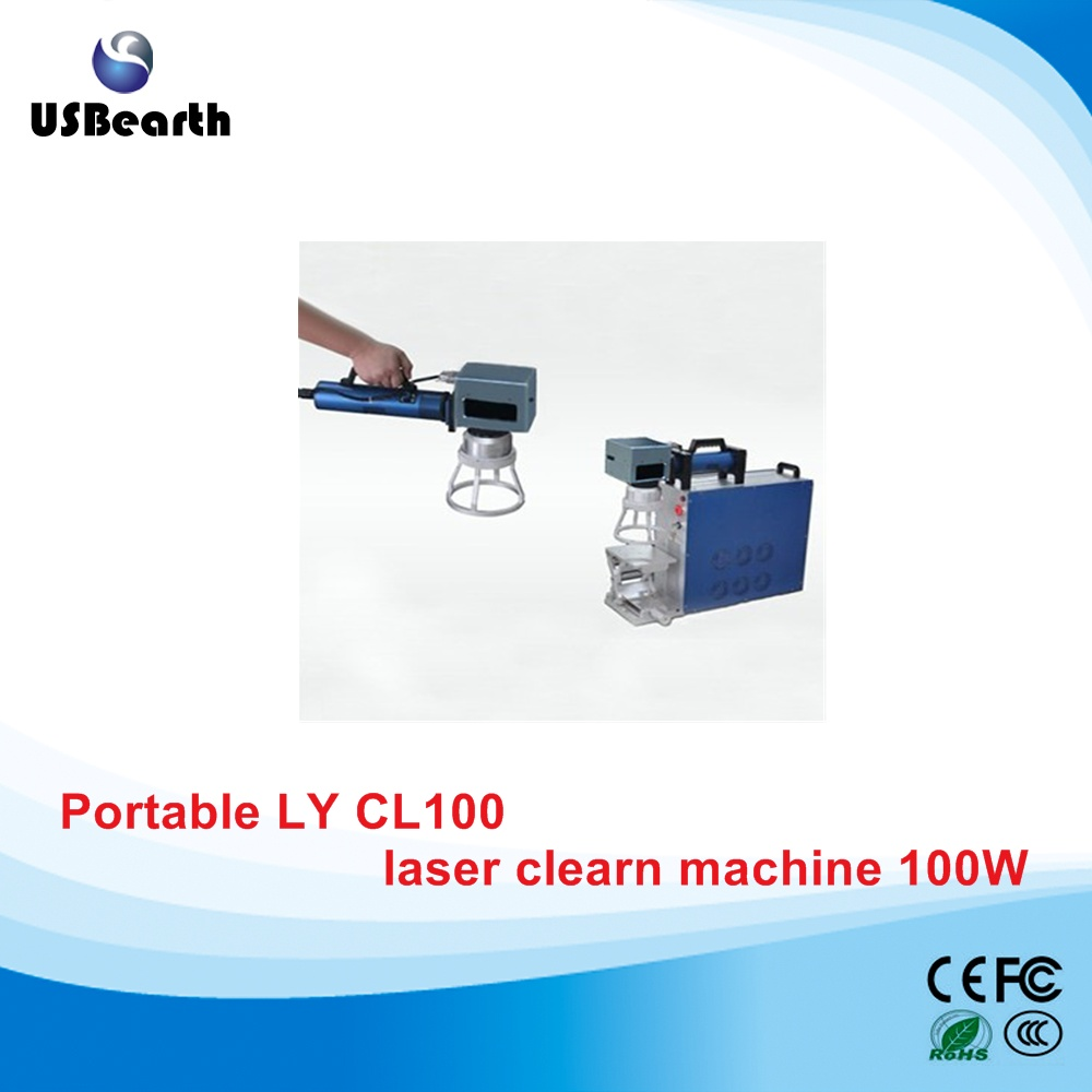 Portable LY CL100 laser clean machine 100W for de-rusting metal refurbishing mobile cleaning & marking Stone cleaning