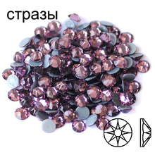 2078 Light Amethyst Hot Fix Rhinestone SS16 SS20 Glass Iron On Flatback Crystal DIY Accessories