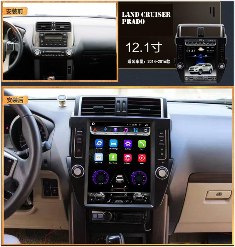 Top Android 32GB Multimedia Player Tesla Style Multimedia Player For LAND CRUISER PRADO 2010-2013 radio GPS Navigation Player 2
