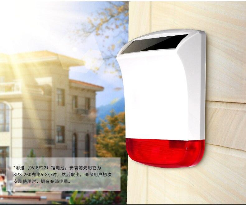 ФОТО 433Mhz Chuango SPS-260 Solar-powered Wireless siren with 110dB works with S4 Etiger Alarm system