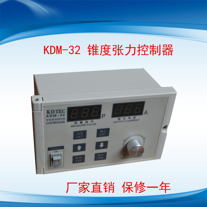 Taper Tension Controller for Semi-automatic Tension Controller wholesale kdt b 600 digital automatic constant tension controller for printing and textile
