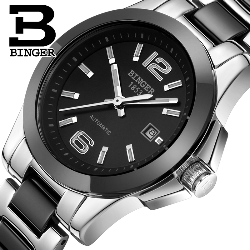 Switzerland Luxury Brand BINGER Mechanical Wristwatches Ceramic Womens watches lovers style 100M Water Resistance BG-0358-4Switzerland Luxury Brand BINGER Mechanical Wristwatches Ceramic Womens watches lovers style 100M Water Resistance BG-0358-4