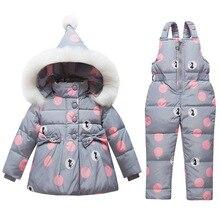 Baby Clothing Set Infant 80% White Duck Down Jacket+Jumpsuit Winter Snowsuit For Girls Kids Ski Suit Winter Overalls 2017 Winter