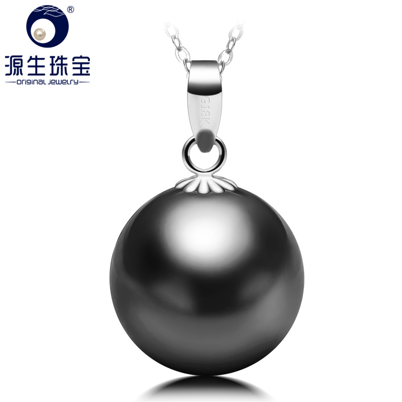 YS Pure 18K White Gold Natural Black Tahitian Pearl Pendant Necklace Wedding Fine Jewelry