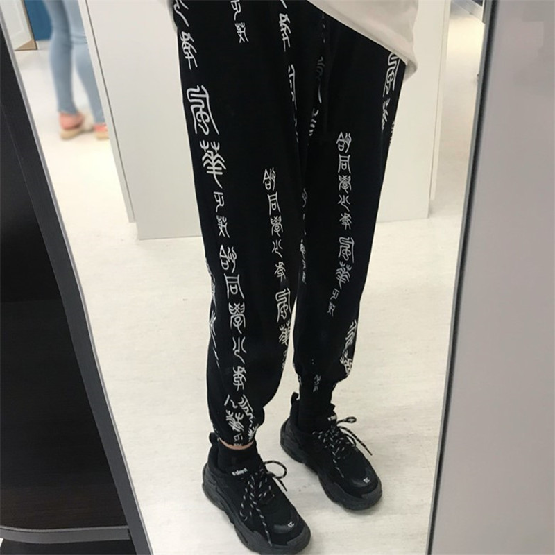 OCEANLOVE Print Chinese Character Sweatpants Drawstring Loose Streetwear Ankle-length Pants 2019 Spring High Waist Trouser 11294 4
