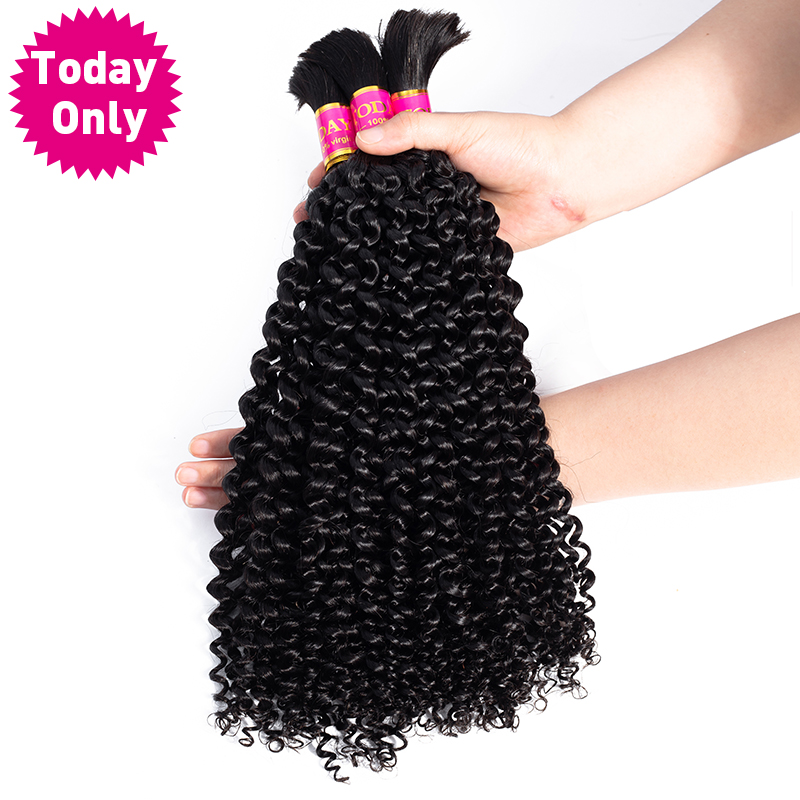 TODAYONLY 3 Bundles Human Braiding Hair Bulk No Weft Peruvian Hair Bundles Kinky Curly Bundles Remy Braiding Hair Extensions