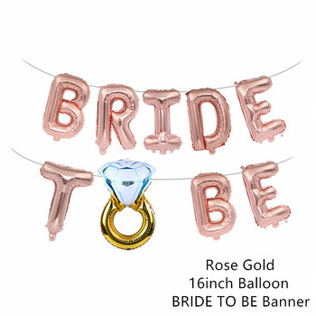 Rose Gold Bride To Be Decoration Ballons  1