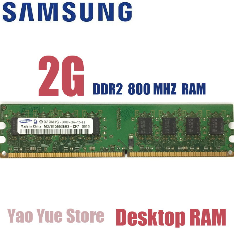 Samsung 1GB 2GB DDR2 Desktop memory PC2 667 800 MHZ Module 667MHZ 800MHZ 5300S 6400S 1G 2G ECC RAM capputine nigerian style woman yellow shoes and bag set for party african rhinestone middle heels shoes and bag set size 37 43