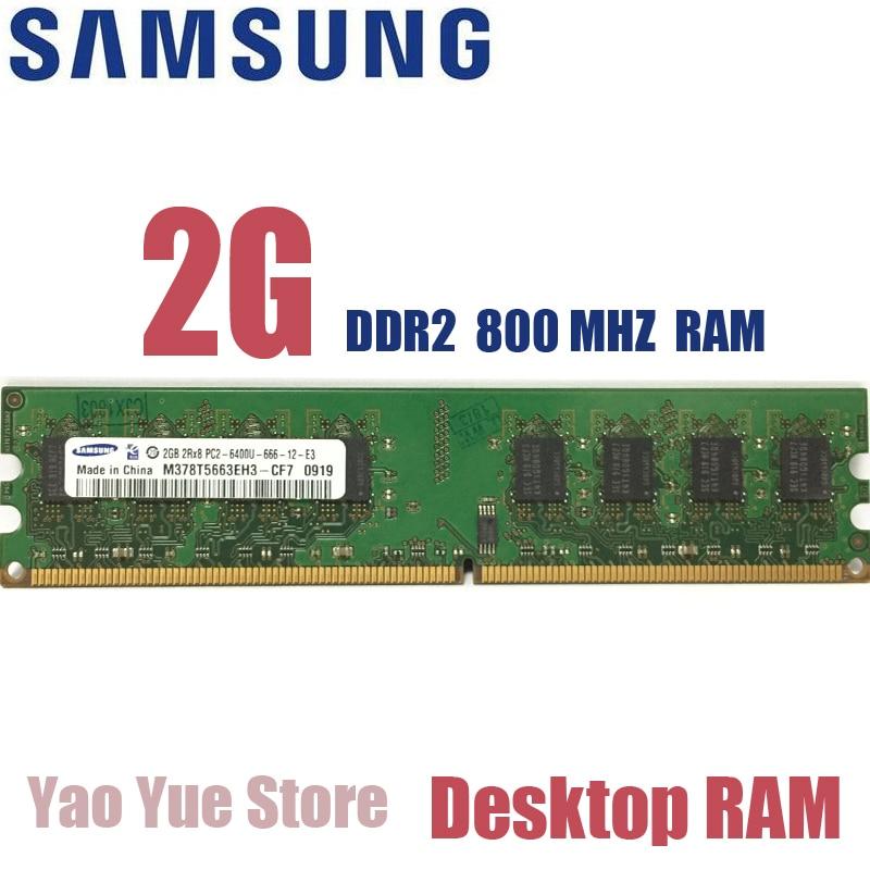 Samsung 2G 2GB DDR2 2RX8 PC2 6400U DDR2 800MHZ ECC PC Desktop RAM memory 2G PC2 2RX8-6400U DDR2 800 MHZ Fully compatible