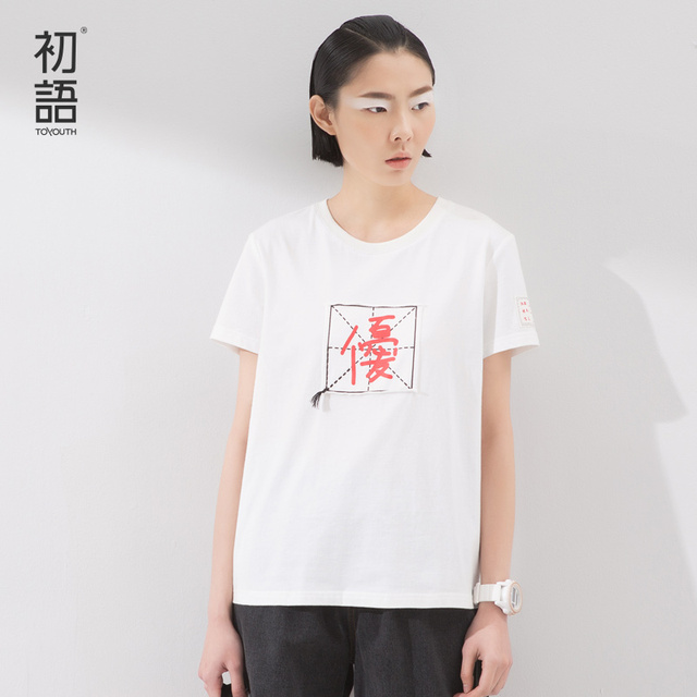 Toyouth 2017 Women's T-Shirts O-Neck All-Match Preppy Style 100% Cotton Tees Female Short-Sleeve Solid Loose Casual T-Shirts